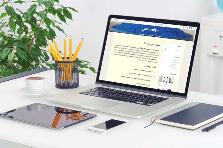 وب تور - وبتور - طراحی سایت - ریتکوشیمی - ریتکو شیکی
